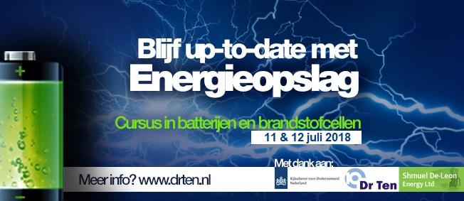 Batteries, Super Capacitors, Fuel Cells & EV`s Seminar
